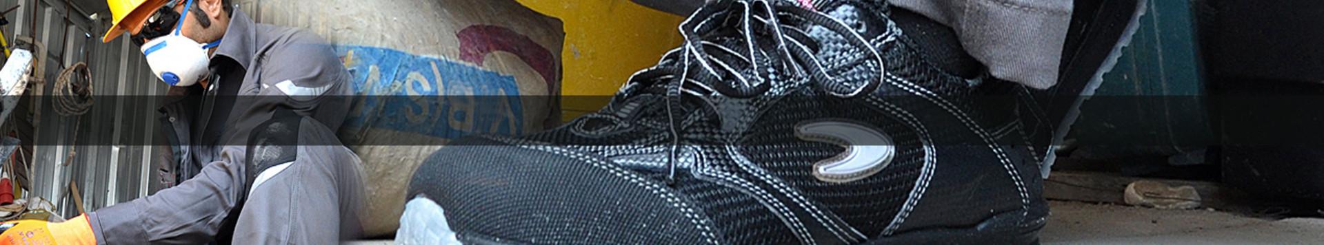 Chaussures de sécurité Safety Jogger, Portwest, Cofra et Gar.